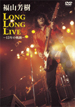LONG LONG LIVE